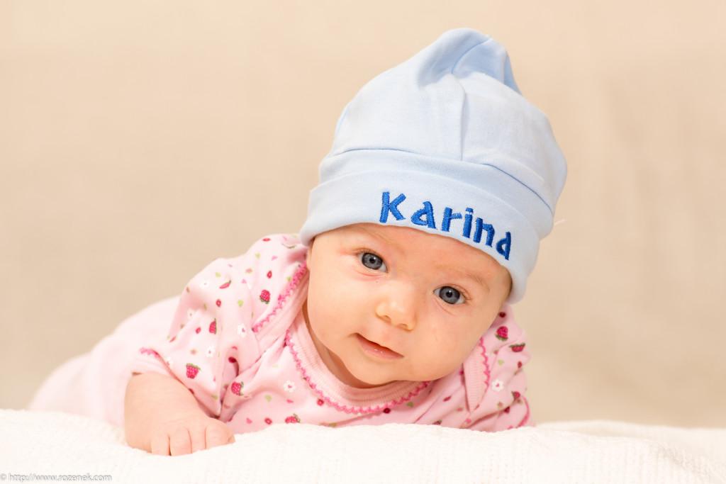2015.01.15 - Karina - 18